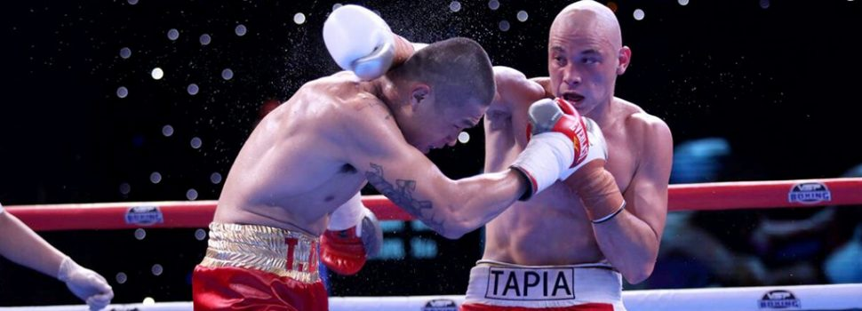 Five for 2019: Tapia vs. Copland